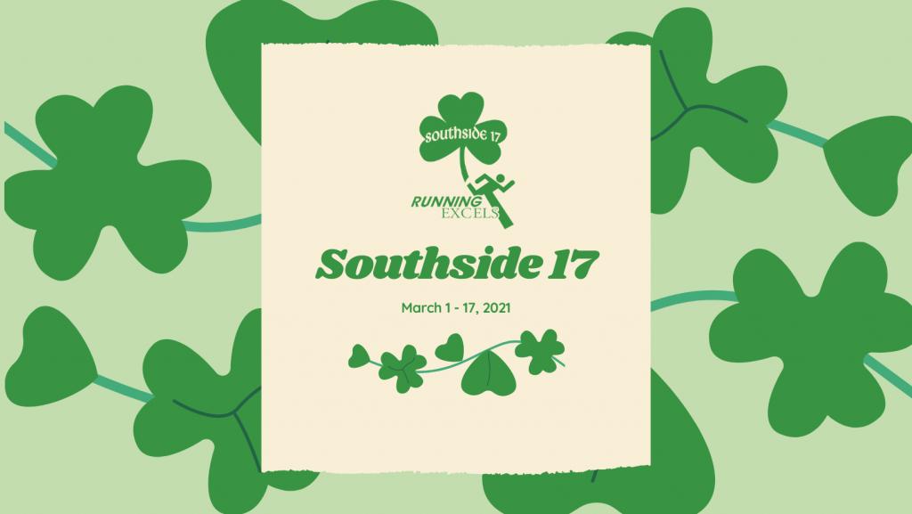 Southside 17 logo